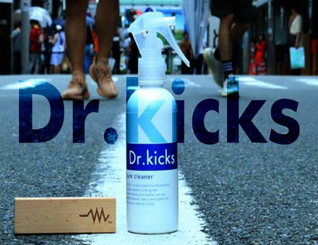 ドクターキックス